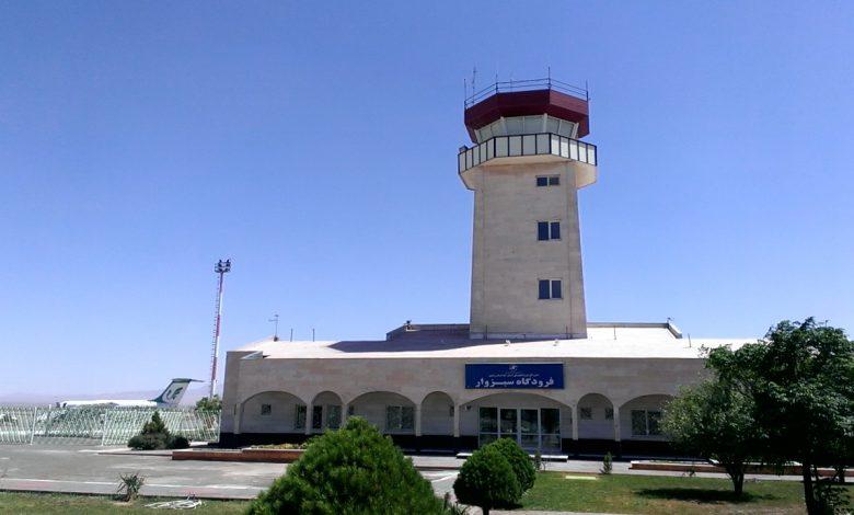 فرودگاه سبزوار