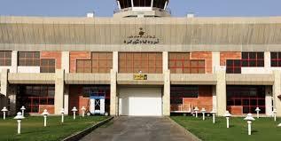 فرودگاه شهر کرد