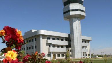 فرودگاه سیرجان