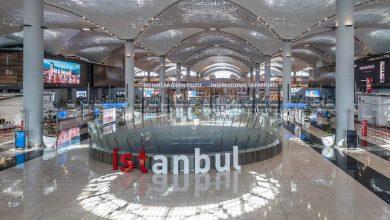 فردگاه جدید استانبول