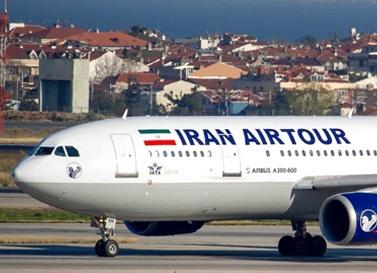 بلیط هواپیما کیش به تهران علی بابا
